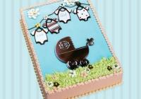 Baby Buggy Cake.jpg